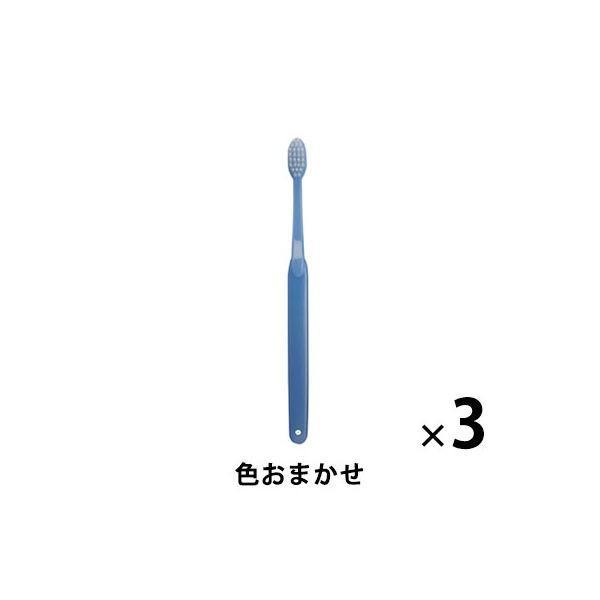 コパン汎用ハブラシかため1セット(3本)エビス歯ブラシ