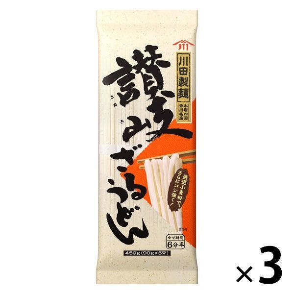 日清フーズ 川田製麺 讃岐ざるうどん450g 1セット(3個)