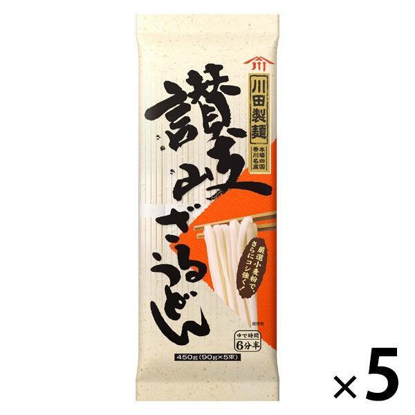 日清フーズ 川田製麺 讃岐ざるうどん450g 1セット(5個)
