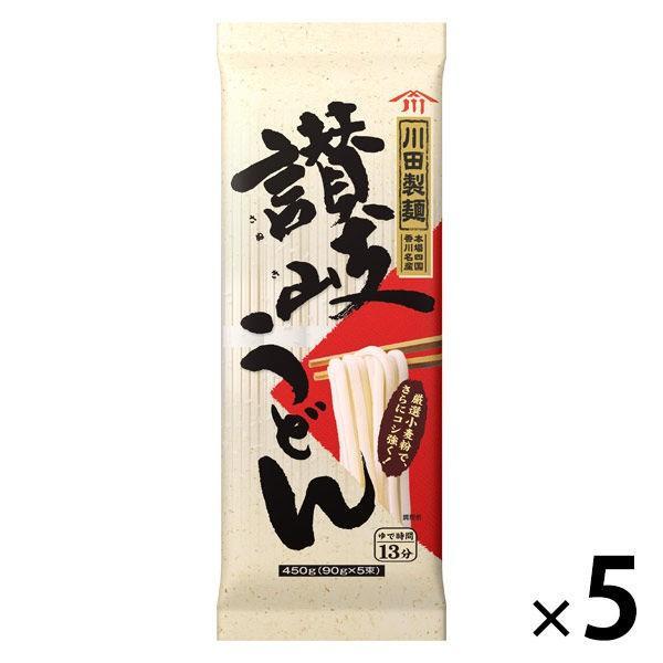 日清フーズ 川田製麺 讃岐うどん450g 1セット(5個)