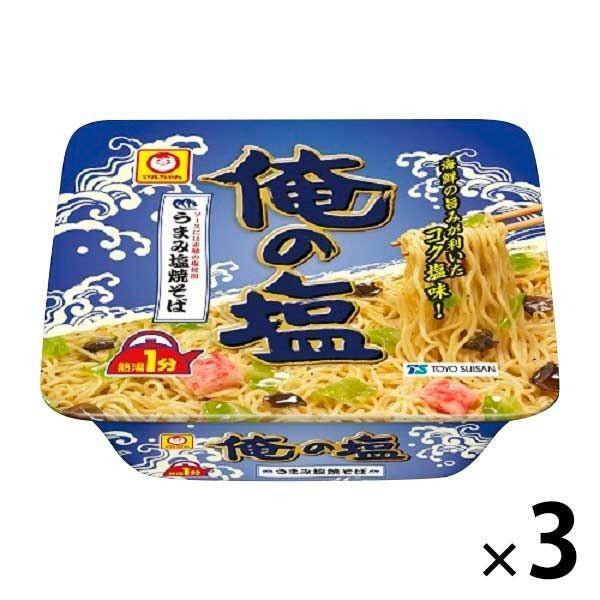 東洋水産 マルちゃん 俺の塩 1セット(3個)
