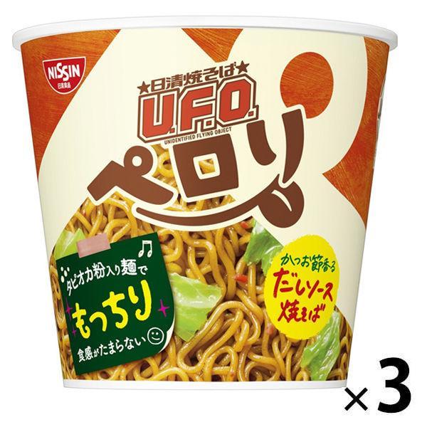 日清食品 日清焼そばU.F.O.ペロリ かつお節香るだしソース 1セット(3食)