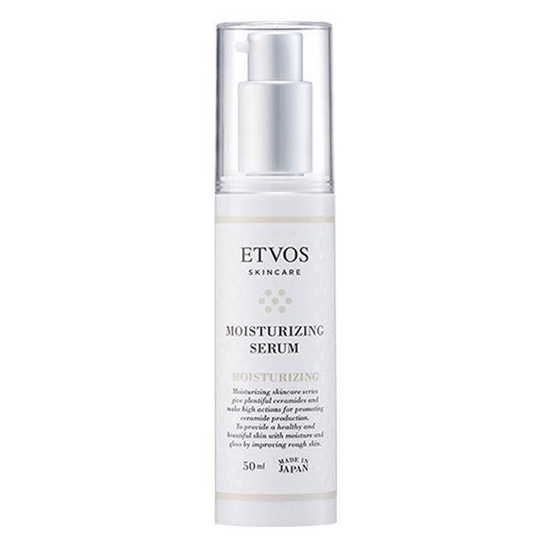 ETVOS(エトヴォス)モイスチャライジングセラム50mL