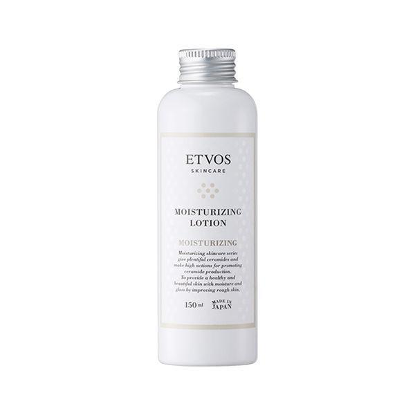 ETVOS(エトヴォス)モイスチャライジングローション150mL