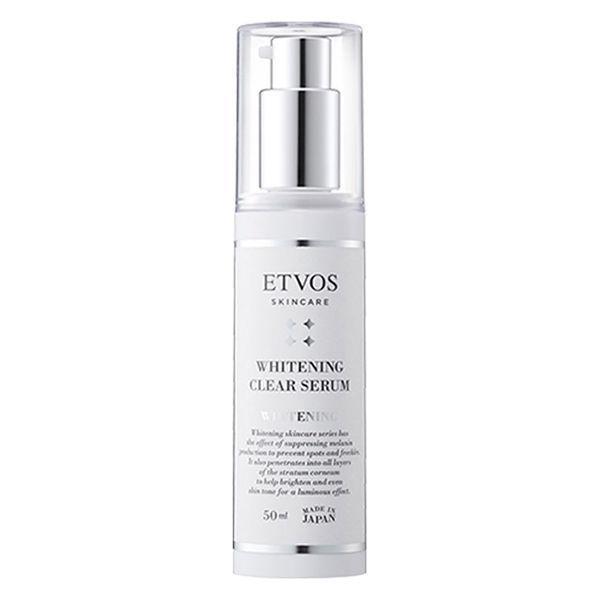 ETVOS(エトヴォス)医薬部外品薬用ホワイトニングクリアセラム50mL