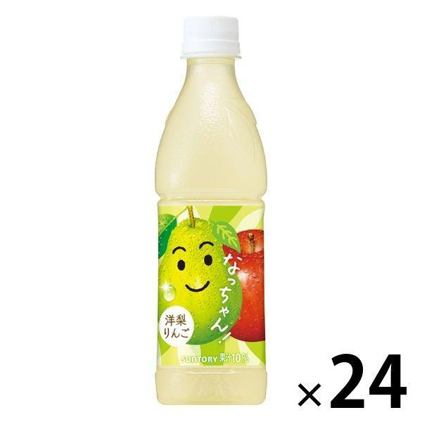 サントリー なっちゃん 洋梨りんご(冷凍兼用)425ml 1箱(24本入)