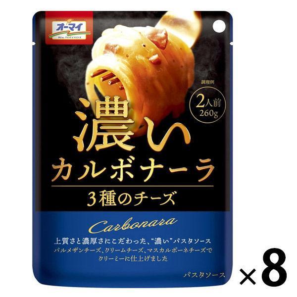 ニップン オーマイ 濃い カルボナーラ(2人前) 1セット(8個)