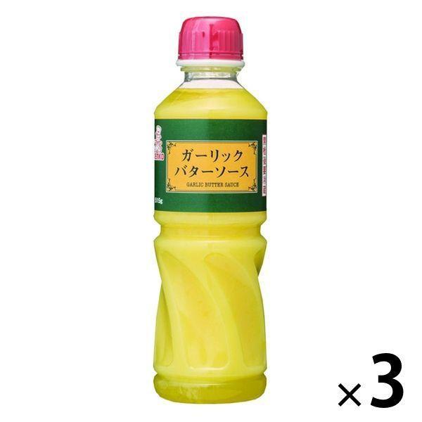 ケンコーマヨネーズ ガーリックバターソース 515g 3本