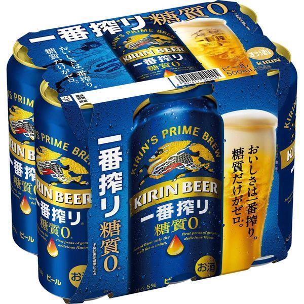ビール缶ビールキリン一番搾り糖質ゼロ500ml1パック(6本入)キリンビール