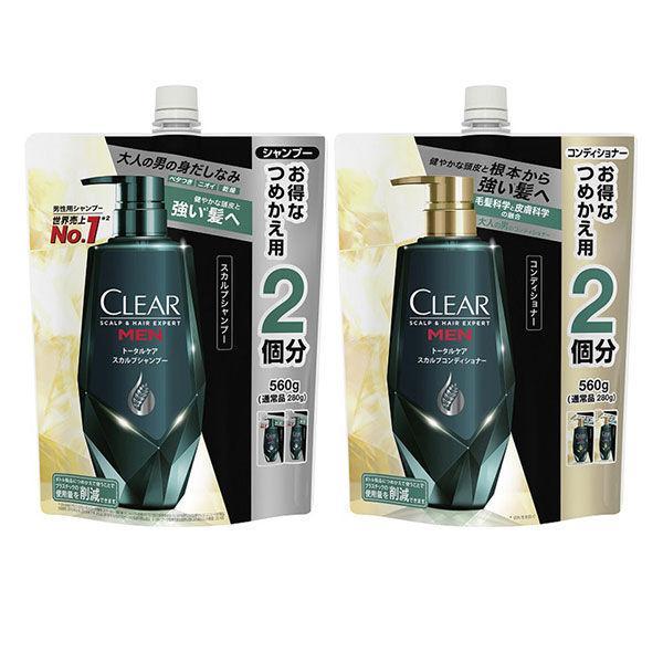 セールセット品CLEAR(クリアフォーメン)スカルプシャンプー&コンディショナートータルケア特大詰替各560g