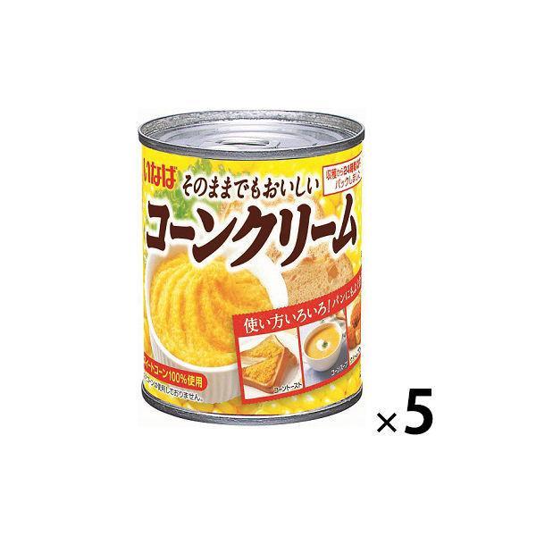 缶詰 いなば食品 そのままでもおいしいコーンクリーム 220g 5缶