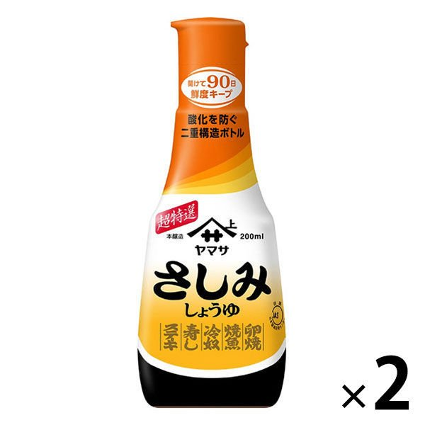 醤油 ヤマサ ヤマサ醤油株式会社の新卒採用・企業情報|リクナビ2022