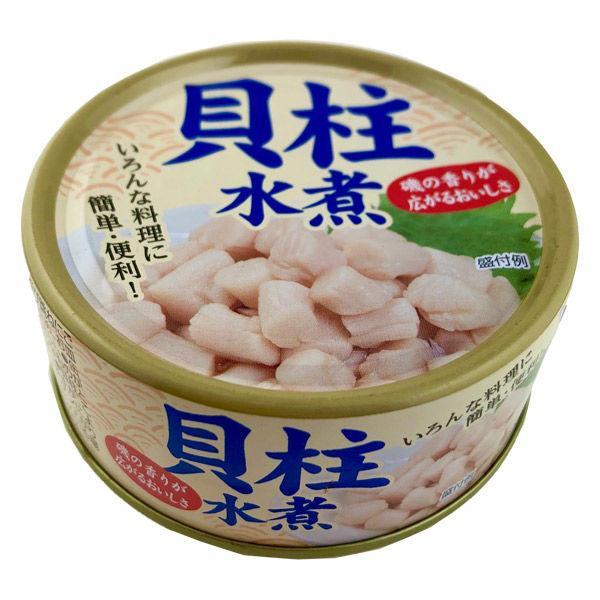 【アウトレット】貝柱水煮缶 100g  ネクストレード 1セット(2個:1個×2)