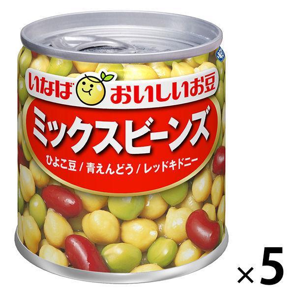 缶詰 いなば食品 毎日サラダミックスビーンズ 国産 110g 5缶 【豆缶 トッピング 料理素材】
