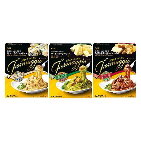 エスビー食品 予約でいっぱいの店のFormaggio 3種セット(角切り牛肉の赤ワイン・トリュフときのこのクリームソース・サーモンのバジル×各1点)
