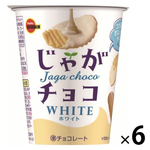 じゃがチョコホワイト<カップチョコスナック> 6個 ブルボン チョコレート ポテトチップス スナック菓子
