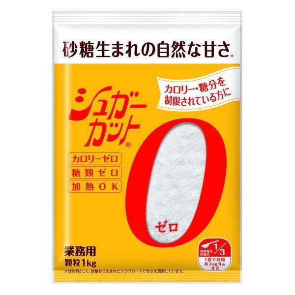 浅田飴 業務用 シュガーカット顆粒ゼロ 1kg 3個 甘味料 カロリーゼロ 糖類ゼロ