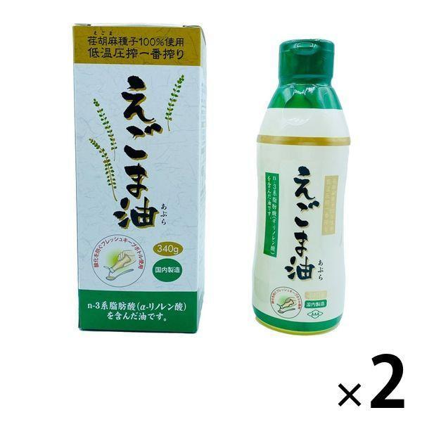えごま油 340g 2本 朝日 荏胡麻油