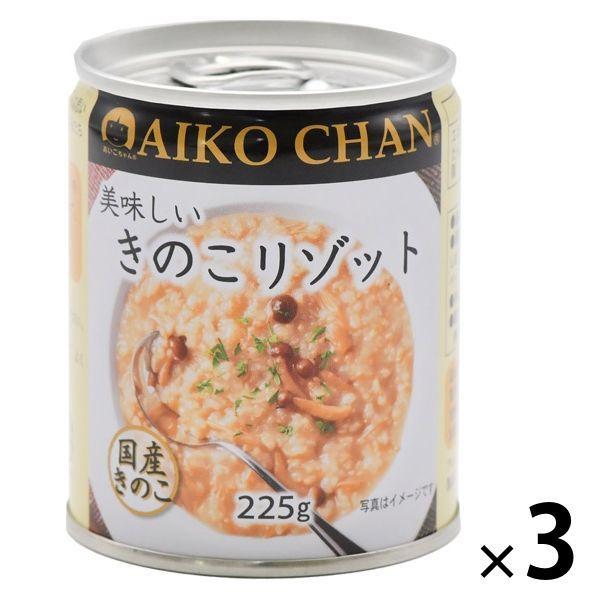 伊藤食品 美味しいきのこリゾット 3缶 ごはん缶詰