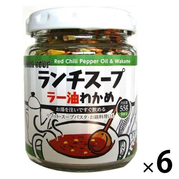 水牛印 ランチスープ ラー油わかめ(粉末スープの素) 6個