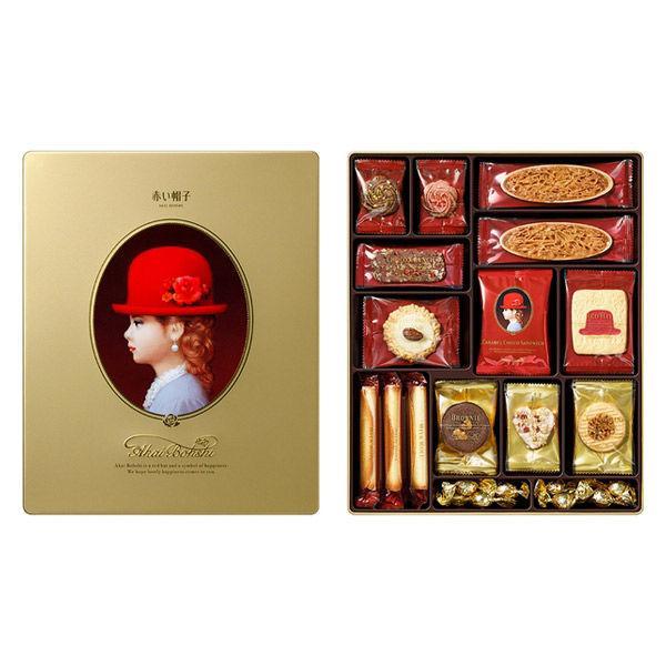 赤い帽子 ゴールド 1箱 ギフト プレゼント 手土産 母の日 父の日 敬老の日
