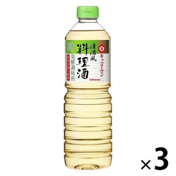 キッコーマン 清酒風料理酒 1L 3本