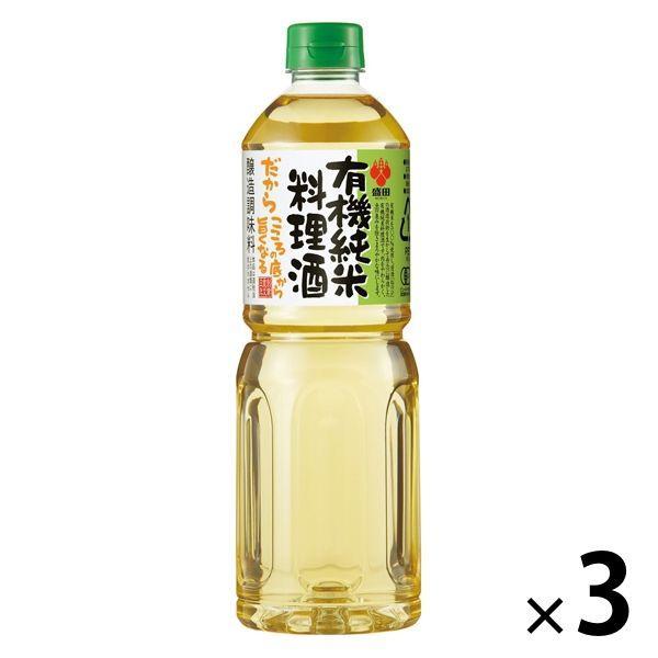 盛田 有機純米料理酒 1L 3本