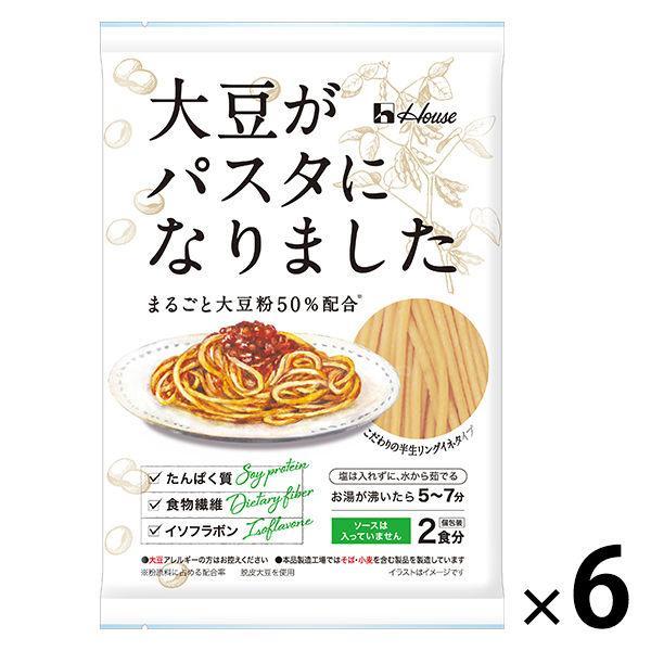 大豆がパスタになりました 200g(100g×2食) 6袋 まるごと大豆粉50%配合 半生リングイネタイプ ハウス食品