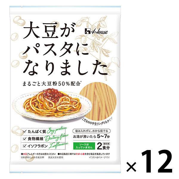 大豆がパスタになりました 200g(100g×2食) 12袋 まるごと大豆粉50%配合 半生リングイネタイプ ハウス食品