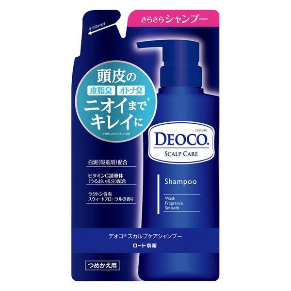 デオコ(DEOCO)スカルプケアシャンプー詰め替え285mLロート製薬