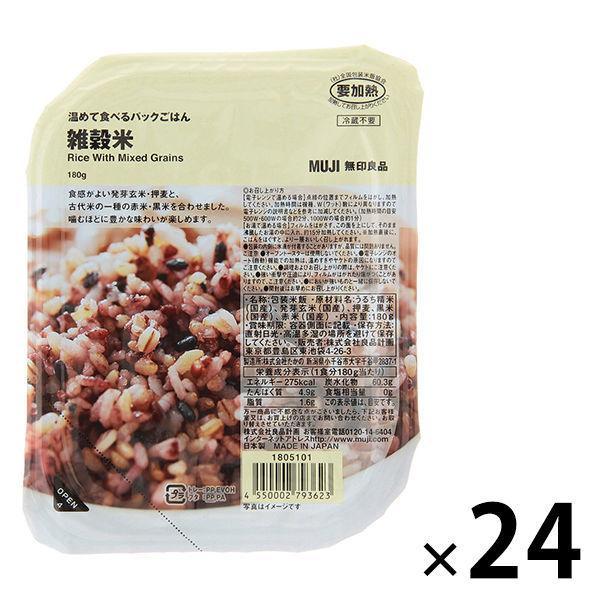 【まとめ買いセット】無印良品 温めて食べるパックごはん 雑穀米 180g(1人前) 24袋 良品計画