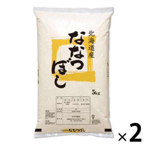 北海道産ななつぼし10kg(5kg×2)玄米令和2年産