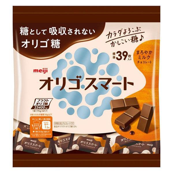 オリゴスマートミルクチョコレート大袋 フラクトオリゴ糖 1袋 明治 チョコレート