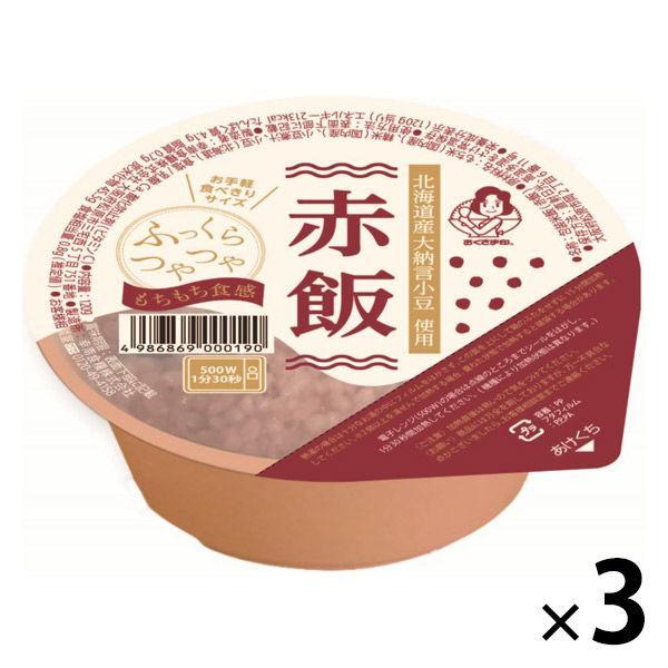 パックごはん3食 赤飯 120g 3個幸南食糧