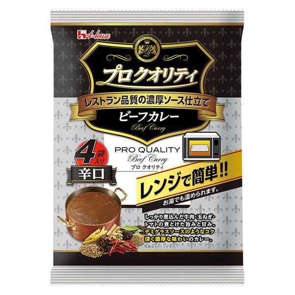 ハウス食品 プロクオリティ ビーフカレー 辛口(4袋入) 1個 レンジ対応