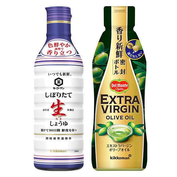 【酸化を防ぎ、新鮮なおいしさを保つ やわらか密封ボトル】いつでも新鮮しぼりたて生しょうゆ+オリーブオイル セット
