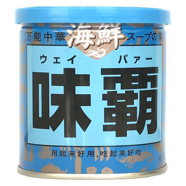 海鮮味覇(ウェイパァー) 250g缶 1缶 廣記商行 ウエイパー ウェイパー