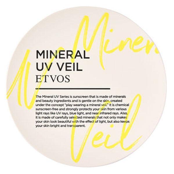 数量 ETVOS(エトヴォス)ミネラルUVベール日焼け止めSPF45・PA+++