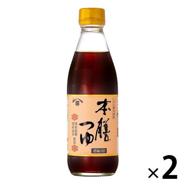 ヒゲタ 本膳つゆ 2本 醤油