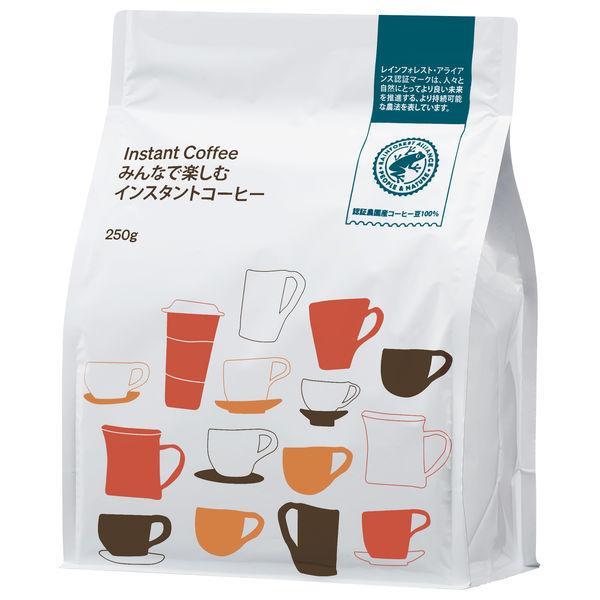 インスタントコーヒーみんなで楽しむインスタントコーヒー1袋(250g)