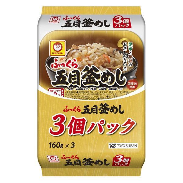 パックごはん 3食 ふっくら五目釜めし(3食入)× 1個 東洋水産 米加工品 包装米飯