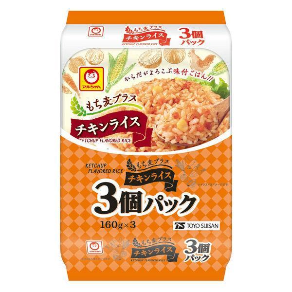パックごはん 3食 もち麦プラス チキンライス(3食入)× 1個 東洋水産 米加工品 包装米飯