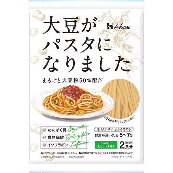 大豆がパスタになりました 200g(100g×2食) 1袋 まるごと大豆粉50%配合 半生リングイネタイプ ハウス食品
