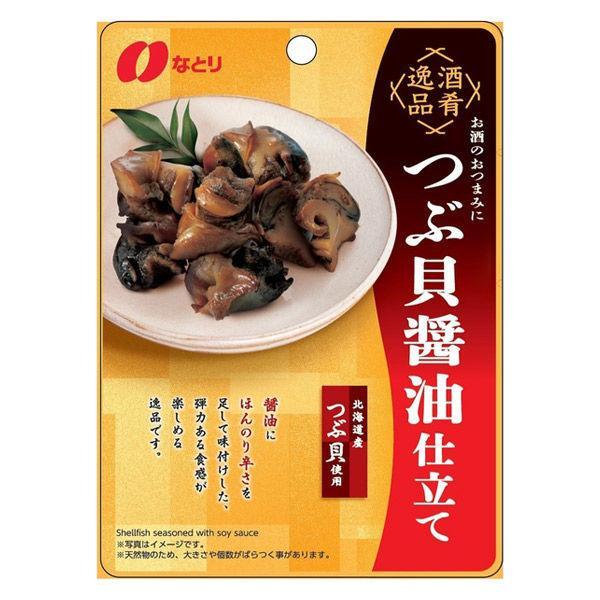 なとり 酒肴逸品つぶ貝醤油仕立て 45g 1個 おつまみ 珍味