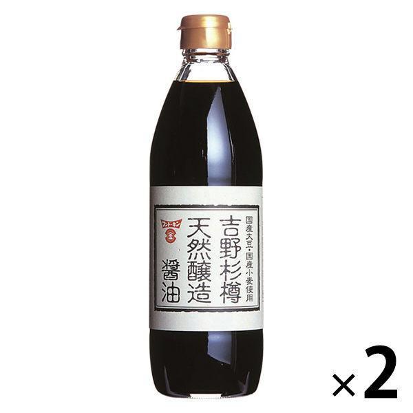 フンドーキン醤油 吉野杉樽天然醸造醤油 500ml 2本