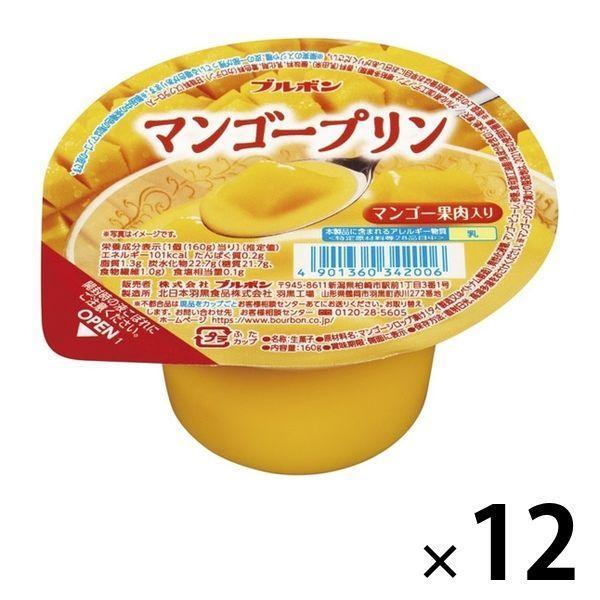 マンゴープリン カップデザート 12個 ブルボン ゼリー お菓子