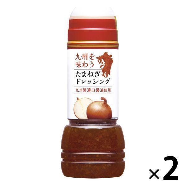 キユーピー 九州を味わう たまねぎドレッシング 2本