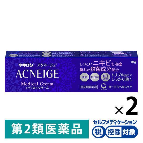 マキロンアクネージュメディカルクリーム18g2個セット第一三共ヘルスケアニキビ 控除 第2類医薬品
