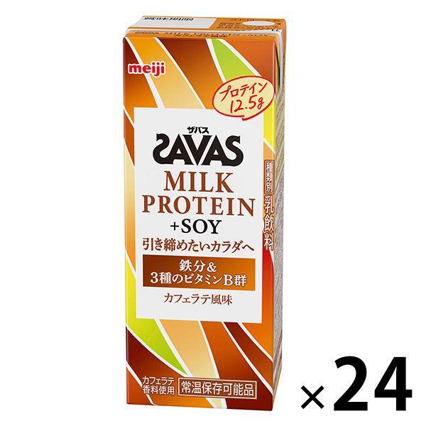 明治 ザバス(SAVAS) for woman MILK PROTEIN(ミルクプロテイン)脂肪0+SOY カフェラテ風味 24本