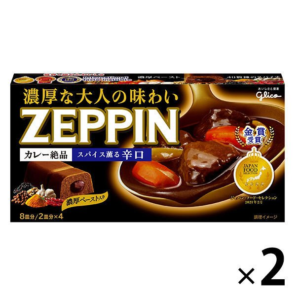 江崎グリコ カレーZEPPIN 辛口 2個 絶品